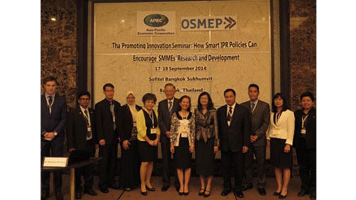 ipr-seminar-for-smes-bangkok-thailand