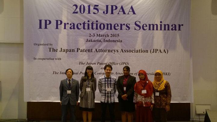 JPAA IP Practitioners Seminar | Jakarta, Indonesia