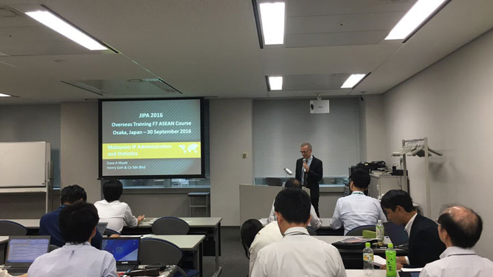 JIPA Training Course | Osaka, Japan