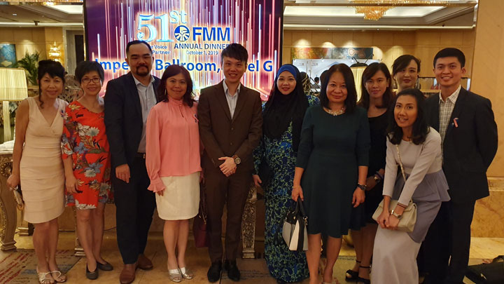 FMM Industry 4.0 Conference 2019<br>FMM 51st Annual Dinner 2019